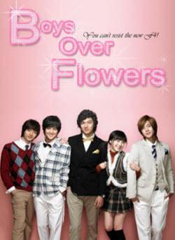 Корейский сериал f4 мальчики краше цветов онлайн русская